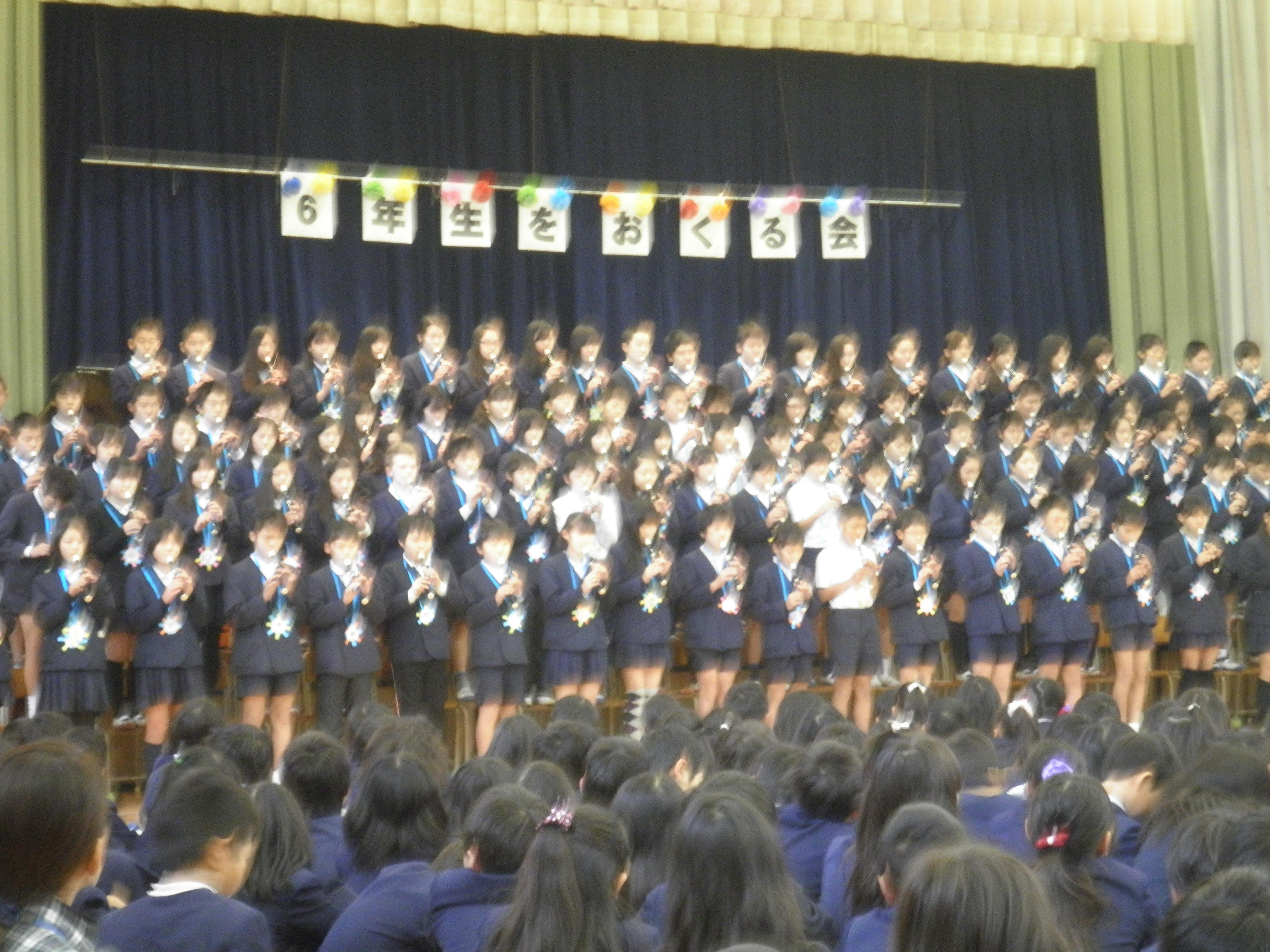 広島市立山本小学校 731-0137 広...